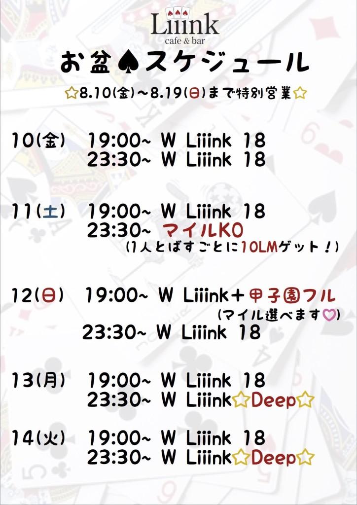 5582CF9F-12D3-4EDF-857D-1CDE7958A6E6